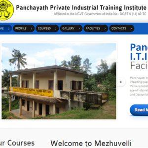 portfolio panchayat
